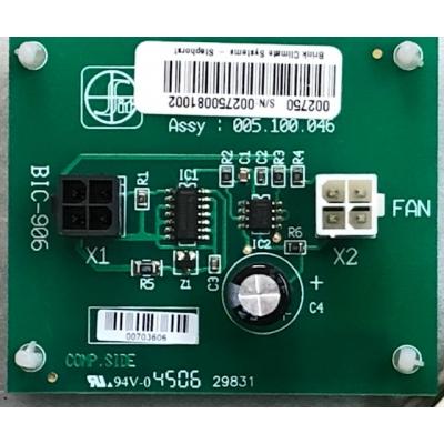 Goede gebruikte Brink ventilator interface SWB -HR FD908. 531427